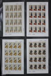 2006-23文房四宝新80套(五版、同号)