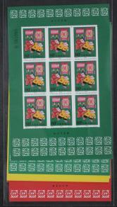 2000-2春节小版张新全三版