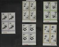 编号熊猫带厂铭四方连新五件