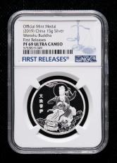 2019年上海造币有限公司发行文殊菩萨15克银章一枚(首期发行、限铸量:208枚、原盒、带证书、NGC PF69)