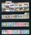 趙涌在線_郵票類_英屬地、德國、保加利亞等早期郵票新五套(部分帶邊)