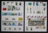 2001年郵票和型張新全(郵票大部分帶廠銘、部分帶色標、數字、直角邊)