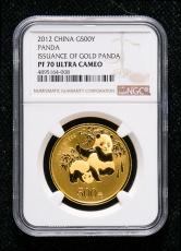2012年中国熊猫金币发行三十周年1盎司精制金币一枚(带证书、NGC PF70)