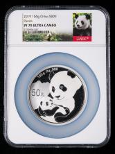 2019年熊猫150克精制银币一枚(原盒、带证书、PF70)