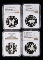 1993年出土文物青铜器第(3)组15克精制银币四枚一套(发行量:2000套、NGC PF69)