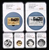 1999年中华人民共和国成立50周年精制金银币大全套(含:5盎司金、1/2盎司金、5盎司银、1盎司银*3、原盒、带证书、NGC PF70、PF69)