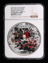 2011年中国古典文学名著《水浒传》第(3)组-忠义堂1公斤精制彩银币一枚(原盒、带证书、NGC PF70)