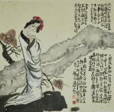 陳冬至 紅葉題詩
