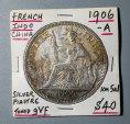 趙涌在線_錢幣類_1906年法國坐洋27克銀幣一枚(含銀量:90%)