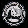赵涌在线_钱币类_2011年新中国航?#23637;?#19994;建立60周年熊猫加字1盎司普制银币一枚
