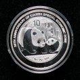 赵涌在线_钱币类_2011年厦门经济特区建设30周年熊猫加字1盎司普制银币一枚
