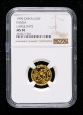 1990年熊猫1/10盎司普制金币一枚(大字版、NGC MS70)