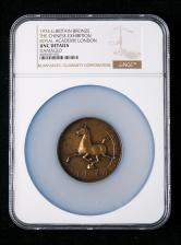 1974年中华人民共和国出土文物展览中英友好铜章一枚(直径:50mm、NGCUNC DETAILS)