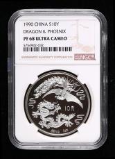 1990年龙凤1盎司精制银币一枚(NGC PF68)