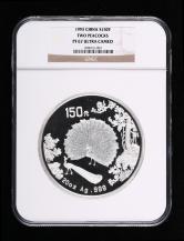 1993年中国古代名画-孔雀开屏20盎司精制银币一枚(发行量:500枚、带盒、带证书 、NGC PF67)