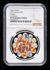 2012年壬辰龙年生肖1盎司精制彩银币一枚(带证书、NGC PF70)