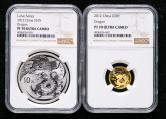 2012年壬辰龙年生肖精制金银币二枚一套(含1/10盎司金、1盎司银、带证书、NGC PF70)