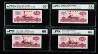 第三版人民币1元古币水印连号十枚(ⅦⅠⅡ2691671-680、PMG 67EPQ、66EPQ、65EPQ)