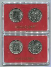 中国造币公司上海造币厂造福、寿纪念章各一枚,共四枚(直径:30MM、带盒)