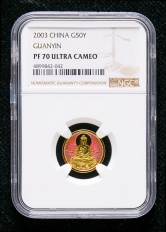 2003年莲花观音1/10盎司精制幻彩金币一枚(NGC PF70)