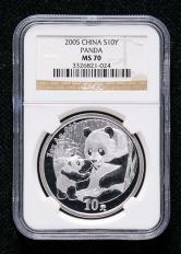 2005年熊猫1盎司普制银币一枚(NGC MS70)
