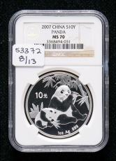 2007年熊猫1盎司普制银币一枚(NGC MS70)