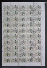 纪94(8-6)盖50枚(一版)