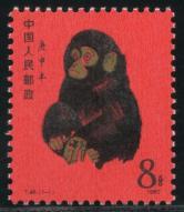 T46猴年新全