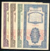 1954年中国人民银行优待售粮储蓄存单壹萬圆、伍萬圆、拾萬圆、伍拾萬圆票样各一枚,共四枚