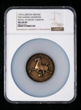 1974年中华人民共和国出土文物展览中英友好铜章一枚(直径:50mm、NGC MS68BN)