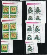 2001-2新九套(部分带厂铭、数字、色标、直角边、连票)