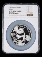 1987年熊猫5盎司精制银币一枚(带盒、带证书、NGC PF69)