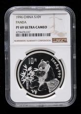 1996年熊猫1盎司精制银币一枚(NGC PF69)