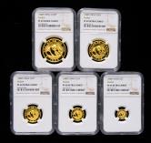 1988年熊猫精制金币五枚一套(P版、含1/20盎司、1/10盎司、1/4盎司、1/2盎司、1盎司、带盒、带证书、NGC PF69、PF68)