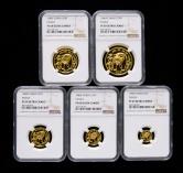 1986年熊猫精制金币五枚一套(P版、含1/20盎司、1/10盎司、1/4盎司、1/2盎司、1盎司、带盒、带证书、NGC PF69)