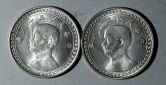 台湾省造民国三十八年伍角银币二枚