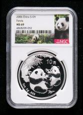 2006年熊猫1盎司普制银币一枚(NGC MS69)