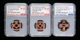 2017年大唐镇库、顺治通宝、开元通宝背上月纪念章各一枚,共三枚(直径:27mm、25mm、夜光盒、首期发行、NGC PF69 RD、PF69)