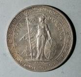1902年英国站洋26.96克银币一枚(含银量:90%)