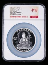 2018年上海造币厂铸造大势至菩萨150克银章一枚(首期发行、限铸量:72枚、原盒、带证书、NGC PF70)