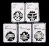 1997年北京故宫博物院1盎司普制银币五枚一套(带盒、NGC MS69)