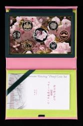 2009年日本樱花系列平野抚子精制硬币六枚一套、20克银章一枚(含银量:92.5%),共七枚(原盒、带说明书)