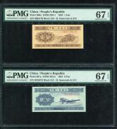 第二版人民币轮船5分、飞机2分、汽车1分各一枚,共三枚(PMG 67EPQ)