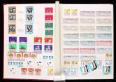德国邮票册二本(约3500枚、部分旧票、部分四方连、部分成套)
