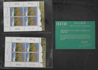 2000年香港共庆新纪元镀金小版张新二版(带证书)