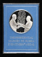1972年尼克松访苏联银章一枚(带盒、带证书)