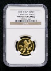 1990年庚午马年生肖8克精制金币一枚(带证书、NGC PF69)