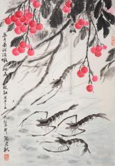 张君秋 群虾荔枝图
