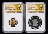 2017年中国熊猫金币发行35周年精制金银币二枚一套(含5克金、15克银、原盒、带证书、NGC PF70)
