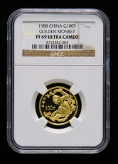 1988年珍稀动物第(1)组-金丝猴8克精制金币一枚(NGC PF69)